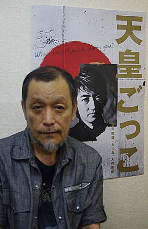 大浦信行の画像 p1_34