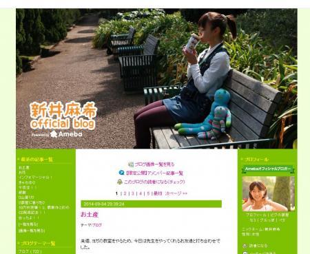 新井麻希の画像 p1_36