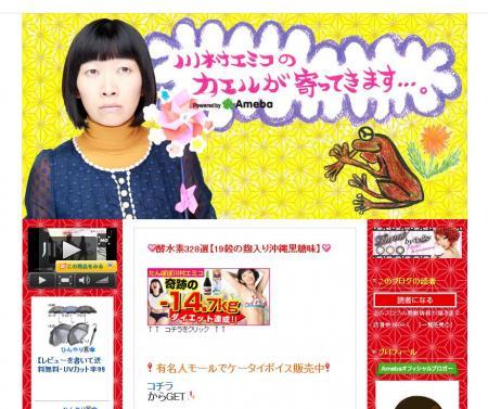 杏 (女優)の画像 p1_5