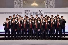 オスカー初の男性エンターテインメント集団が誕生、30人のイケメンが一堂に!