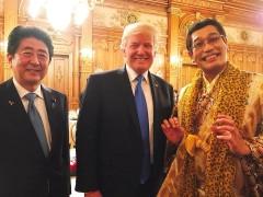 ピコ太郎が明かす、トランプ大統領はツッコミ派?