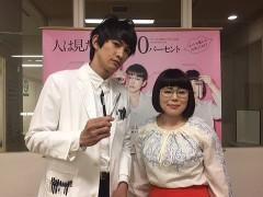 劇団EXILE町田啓太、ブルゾンちえみとのツーショットを公開!