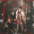 【不朽の名作】天草四郎役の沢田研二が印象的! 80年代角川映画でも傑作の一つ「魔界転生」