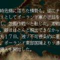 【コンピューターゲームの20世紀 66】無人島や墓場にまで持って行きたい心のゲーム『アドバンスド大戦略 ドイツ電撃作戦』