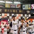 【オリックス】吉田正「シビれる試合だった」小林の負傷退場にチームが奮起!ファン大熱狂!