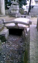 弘法大師と大根洗いの泉