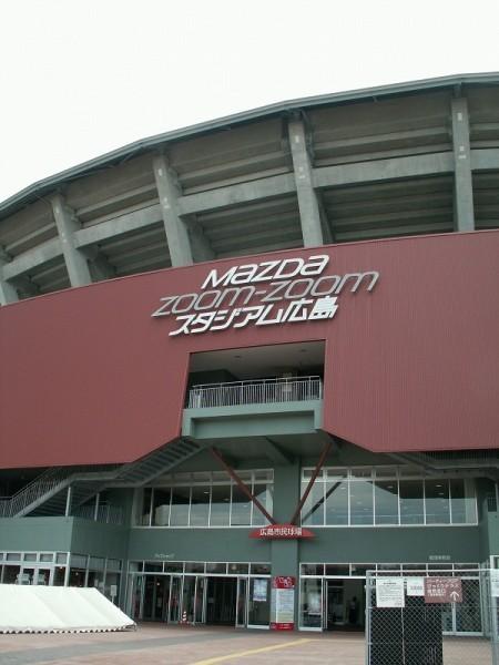 """試合が崩壊したことも? 広島、観客による投球後の""""目つぶし""""に「わざとだろ」批判の声 迷惑行為止まず"""
