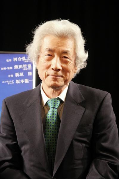 """小泉進次郎&滝川クリステルの結婚でマスコミが触れない""""小泉家の闇""""とは"""