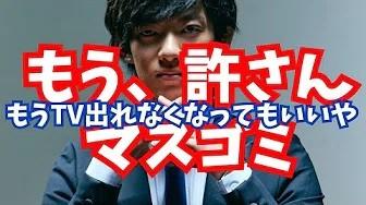 メンタリストDaiGo「NHKには二度と出ません」と激怒 YouTubeで強烈なマスコミ批判、ネットで大反響