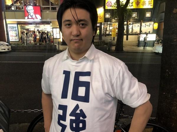 """セネガル戦のヘディングで話題の""""カカロニ""""菅谷、今度は相方が試合後の渋谷でトラブル?"""
