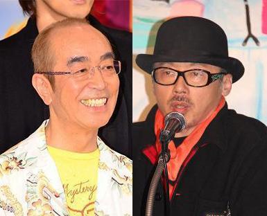 かつての師弟関係・志村けんと田代まさしの共演を期待する声が続出!