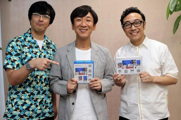 森山良子と角田に交際疑惑!? 東京03、ももクロとの出会いや先輩芸人らとのエピソード、新作DVDの裏話まで語りつくす!