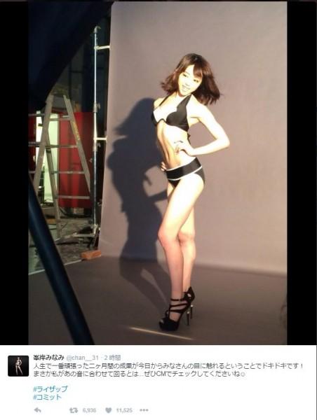 AKB48高橋みなみ、渡辺麻友 「RIZAP」成功の峯岸を祝福「よく頑張った」「ほんとすごい」