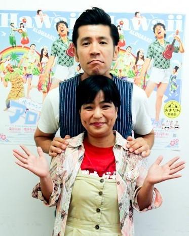 川ちゃんは沖縄に帰りたい? ガレッジセールゴリ、ハワイ公演も決定の「おきなわ新喜劇」を世界へ