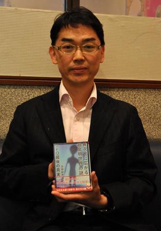 『UFO最後の真実 異次元に広がる超文明世界の謎』著者・浜田政彦氏インタビュー