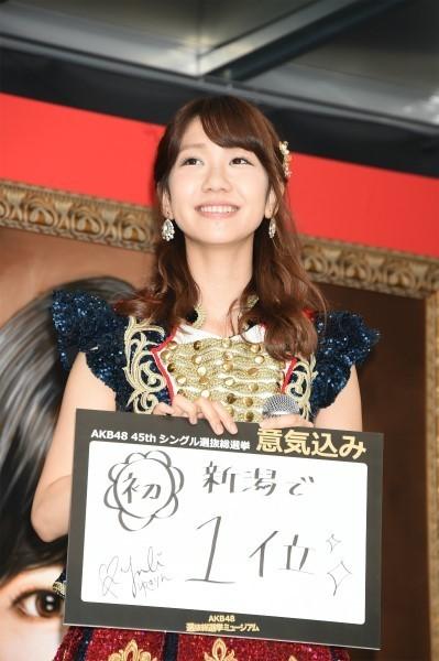 AKB48 柏木由紀がポケモンGOをダウンロードも「こんなタイミングで!!」