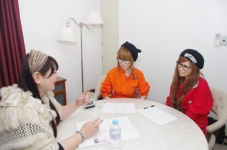 【リアル・ミッション代々木姉妹編】2013年霊視鑑定