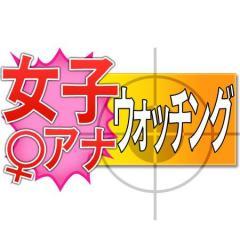 甲子園の開・閉会式の司会務めた実力派 NHKの新人・副島萌生アナ