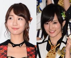 山本彩、柏木由紀…「AKB48総選挙」不出馬のデメリット
