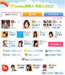 AKB48のブログ ナゼここまで大人気か!?