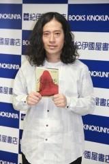 ピース又吉、新聞で小説連載決定 作家としての地位が向上する?