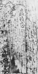 """【山口敏太郎が語る""""オカルト秘話""""】心霊写真がかなりの確率で撮影できる?!華厳の滝"""