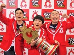 キングオブコント優勝、先月の月収0円のハナコ 事務所特有の事情も?