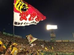 """「来てくれてありがとう、負けてごめんなさい」阪神ファンに整列&挨拶 矢野監督が""""覚悟""""を見せた"""
