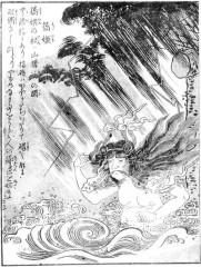 京都の呪いスポット、恨む男を呪詛する恐怖の「呪い井戸」
