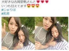SKE48 松井珠理奈が吉岡里帆とツーショットを披露「ホント二人共綺麗だね」