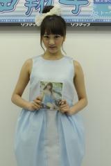 浜田翔子 マエケン体操で胸がBカップからDカップになりました!