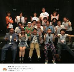 推定Aカップのヌードモデルは現役のお笑い芸人 ストレンジサニィシアター・熊本アイだった
