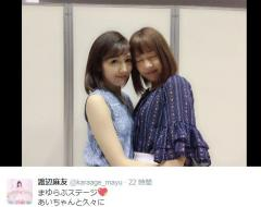 AKB48 まゆゆが黒髪じゃない!? ファンが動揺