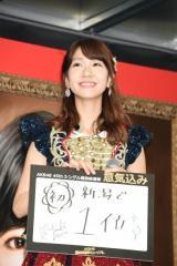 総選挙投票締め切りでAKB48・柏木由紀がファンに感謝「あとは明日を楽しみに待つのみ」
