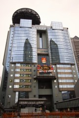 TOKIO・国分が山口のアル中を明かす 「ビビット」で涙の謝罪