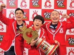 キングオブコント優勝のハナコ、ナイナイ岡村、有吉など他事務所の人気芸人から絶賛されるワケ