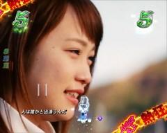 """AKBからX-JAPAN、レディー・ガガまで! """"パチンコ""""機種の契約金は想像以上の高額?"""