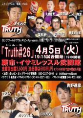 ガッツワールド「Truth#26」4・5蕨で開催!