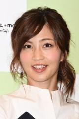 """安田美沙子、幸せな誕生日を報告も""""浮気サレ妻のイメージ""""と厳しい声 別れられない理由は"""