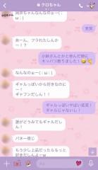 """アイドル口説き、キャバクラでやりたい放題…クロちゃんの""""ゲスエピソード"""""""