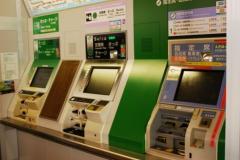 駅の自動券売機で切符を買ったら釣り銭が多かった? JR北陸線・小杉駅で硬貨入れ間違う