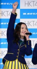 HKT48森保まどかがSKE48松井珠理奈に宣戦布告