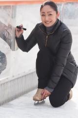 安藤美姫が元恋人引退にエール「一緒にスケート界に貢献できたら」