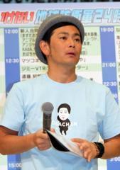 ココリコ・遠藤章造 プロ野球の道を諦めさせたのは谷佳知だった!