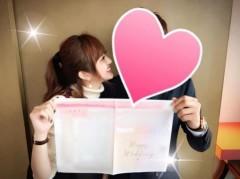 菊地亜美、意外と人望は厚かった? 結婚に芸能界から多くの祝福コメントが届く