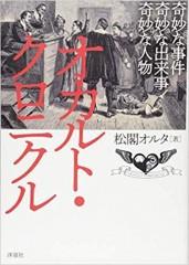 本好きのリビドー(253)
