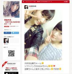HKT48・宮脇咲良と乃木坂46・生駒里奈が2ショット