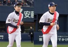 オリックス金子千尋と西勇輝、これが最後のファンフェス?「長引かせるつもりはない」