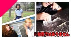 """人気ユーチューバー、「コンビニでビンタ」動画公開 """"AAA浦田容疑者を揶揄""""と批判殺到し動画を削除"""