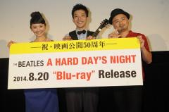 A HARD DAY'S NIGHT特別上映 胸の谷間にお札を挟もうとしたお客さんがいました!